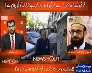 News Hour (Karachi Ko Qayamat Kk Bar Phir Cho Kar Guzar Gai) - 24th September 2013