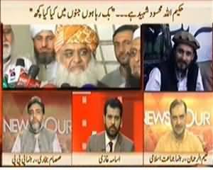 News Hour (Karachi May Ek Bar Phir Target Killers) - 5th November 2013