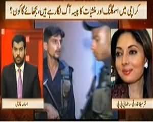 News Hour (Karachi Mein Smuggling Aur Manshiyat Ka Paisa Aag Laga Raha Hai) - 30th October 2013