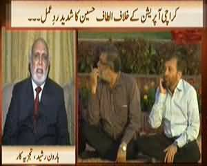 News Hour (Karachi Operation Ke Khilaf Altaf Hussain Ka Shadeed Re Action) – 3rd December 2013