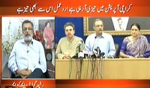 News Hour (Karachi Operation May Taizi A Rahi Hai, Reaction Is Se Bhe Taiz) - 11th September 2013