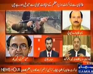 News Hour (Kya Ab Talban Se Muzakarat honge??) - 27th September 2013