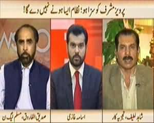 News Hour (Kya Pervez Musharraf Ko Saza Hogi?) - 15th May 2014