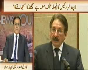 News Hour (Missing Persons Case Ka Faisla) - 10th December 2013