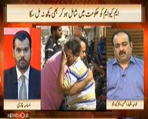 News Hour (MQM Could Not Get Any Thing Even After Joining Govt) - 1st May 2014
