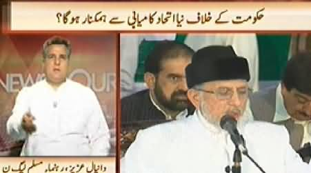 News Hour (New Grand Alliance Against Govt) - 8th July 2014