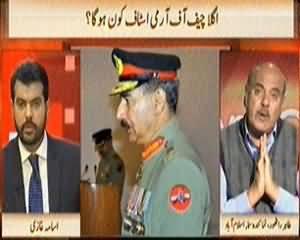 News Hour (Next Cheif Of Army Staff Kon Hogah?) – 14th November 2013