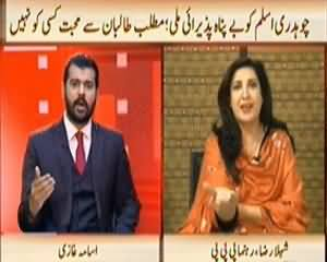 News Hour (No Body Likes Taliban, Every One Likes Ch. Aslam) - 13th January 2014