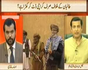 News Hour (Only Karachi is Facing Taliban with Determination) - 24th February 2014