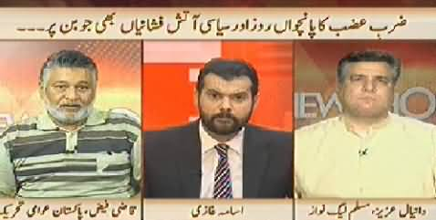 News Hour (Operation Zarb e Azb Continue) - 19th June 2014