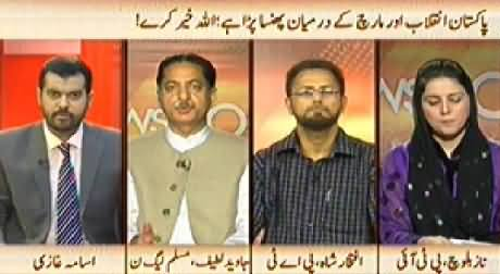 News Hour (Pakistan Between Revolution and Long March) - 6th August 2014