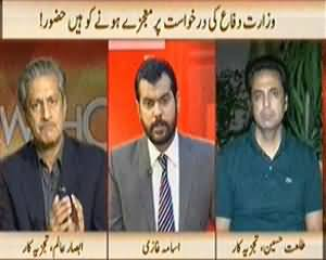 News Hour (Pakistan Elected Govt in Trouble) - 23rd April 2014