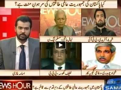 News Hour (Pakistan's Democracy Dependent on International Powers) - 24th July 2014