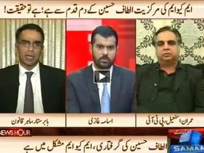News Hour (Pakistan Shocked Due to Altaf Hussain's Arrest) - 3rd June 2014
