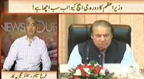 News Hour (PM Nawaz Sharif Visits GHQ, Is Everything Good?) - 22nd July 2014