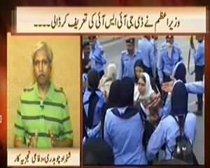 News Hour (Prime Minister Praises DG ISI) - 28th April 2014