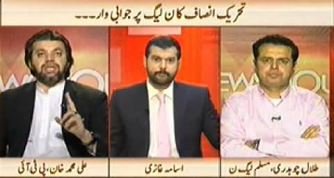 News Hour (PTI Hit Back to PMLN) - 9th July 2014