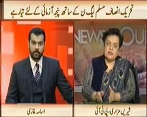 News Hour (PTI PMLN KE Saath Panja Azmai Ke Liye Tayyar Hai) - 16th December 2013