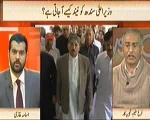 News Hour (Qaim Ali Shah Sotey Rahey Awam Marti Rahi) - 10th March 2014
