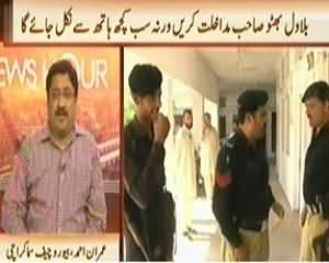 News Hour (Samaa News Exposed the Black Deeds of Police) - 3rd April 2014