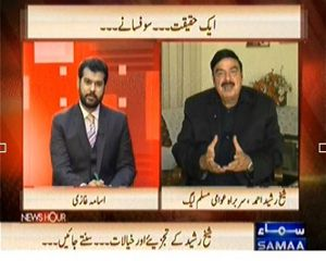 News Hour (Sheikh Rasheed Exclusive Interview) - 18th October 2013