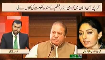 News Hour (Sindh Govt Negligence in Karachi Law and Order) - 10th July 2014