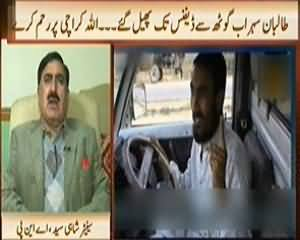 News Hour (Taliban Ab Karachi Ke Defence Mein Bhi) - 2nd December 2013