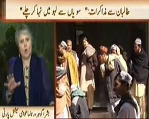 News Hour (Taliban Going to Capture Karachi) - 17th February 2014