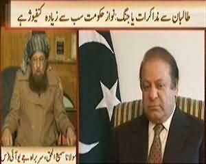 News Hour (Taliban Se Dialogue Ya Jang?) - 31st December 2013