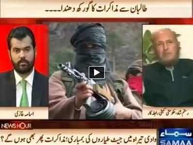 News Hour (Taliban Se Muzakraat Ka Gorkh Dhanda) - 24th April 2014