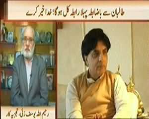 News Hour (Tomorrow Govt and Taliban Committee will Meet) - 24th March 2014