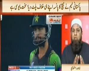 News Hour (Very Poor Performance of Pakistani Team) - 1st April 2014