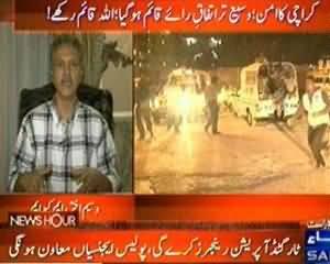 News Hour (Wafaq Aur Sindh Ka Dayshat Gardo Kay Khilaf Elaan Jang) - 4th September 2013