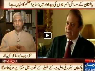 News Hour (What is Difference Between Imran Khan and Others?) - 7th May 2014
