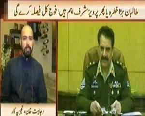 News Hour (What is the Main Issue of Pakistan, Taliban or Musharraf) - 8th April 2014