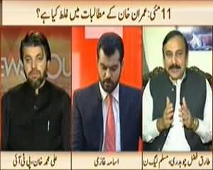 News Hour (What is Wrong in Imran Khan's Demands) - 8th May 2014