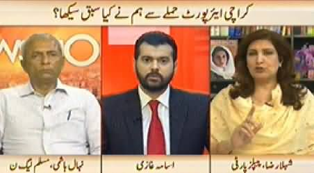 News Hour (What We Learnt From Karachi Airport Attack/) - 12th June 2014