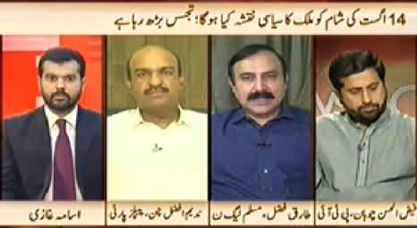 News Hour (What Will Be Political Situation on 14th August) - 16th July 2014