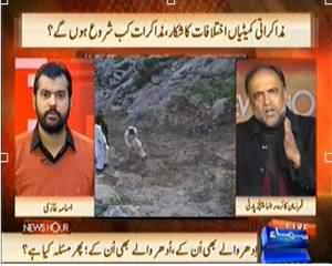 News Hour (When Govt Will Start Dialogue?) – 5th February 2014