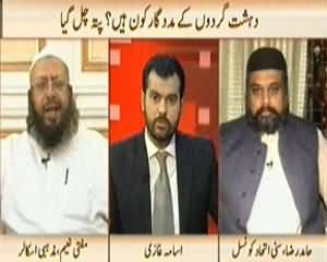 News Hour (Who is Helping Terrorists in Pakistan?) - 7th April 2014