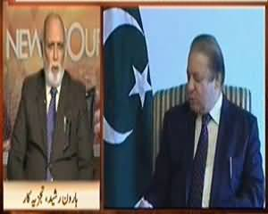 News Hour (Whole Nation Should Be United Before Operation) - 23rd January 2014