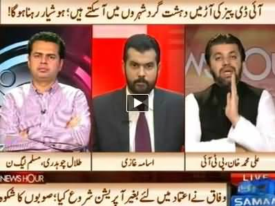 News Hour (Whole Nation Supports Military Operation) - 16th June 2014
