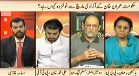News Hour (Why Govt is Afraid of Imran Khan's Long March) – 23rd July 2014
