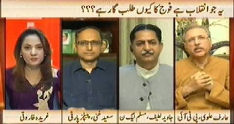 News Hour (Why This Revolution Needs Army) - 26th June 2014