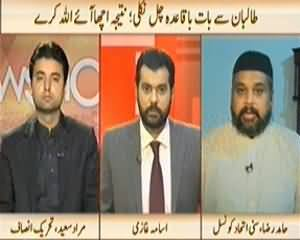 News Hour (Will Govt Release the Taliban Terrorists?) – 26th March 2014