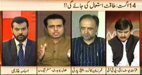 News Hour (Will Govt Use State Power on 14th August?) - 17th July 2014