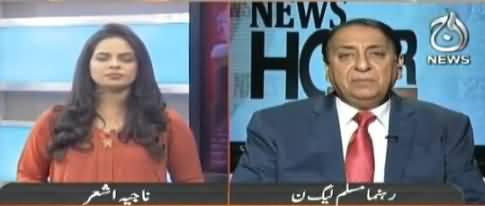 News Hour With Najia (Islamabad Dharna) - 17th November 2017