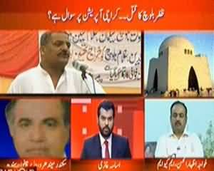 News Hour (Zafar Baloch Ka Qatal, Karachi Operation Par Sawal Hai) - 18th September 2013