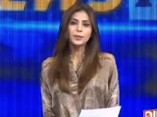 News In (Khabar Aur Halaat o Waqiaat) – 8th July 2015