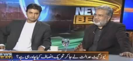 News Leaks Par Hakumat Ke Sath Dawn Ki Bhi Accountability Honi Chahiye - Ansar Abbasi